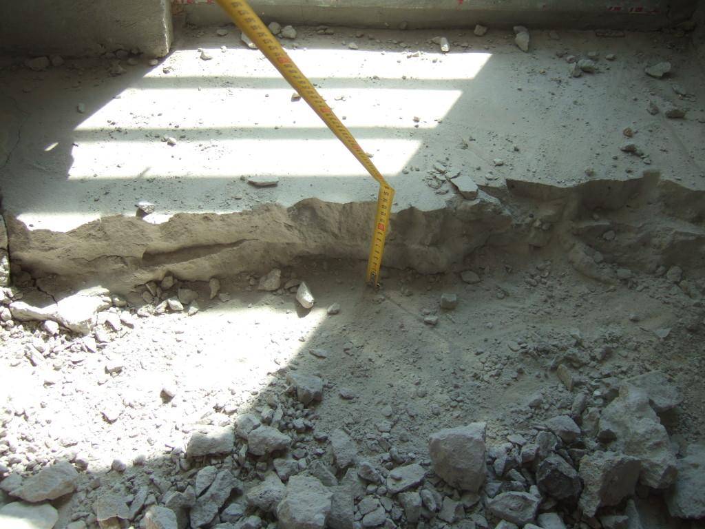 старый и новый бетон